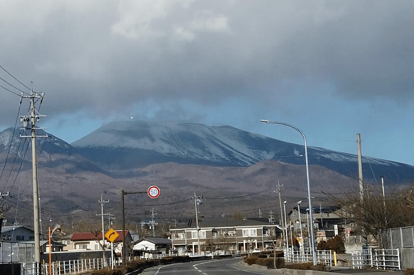 御代田「カリン道路からの浅間山」