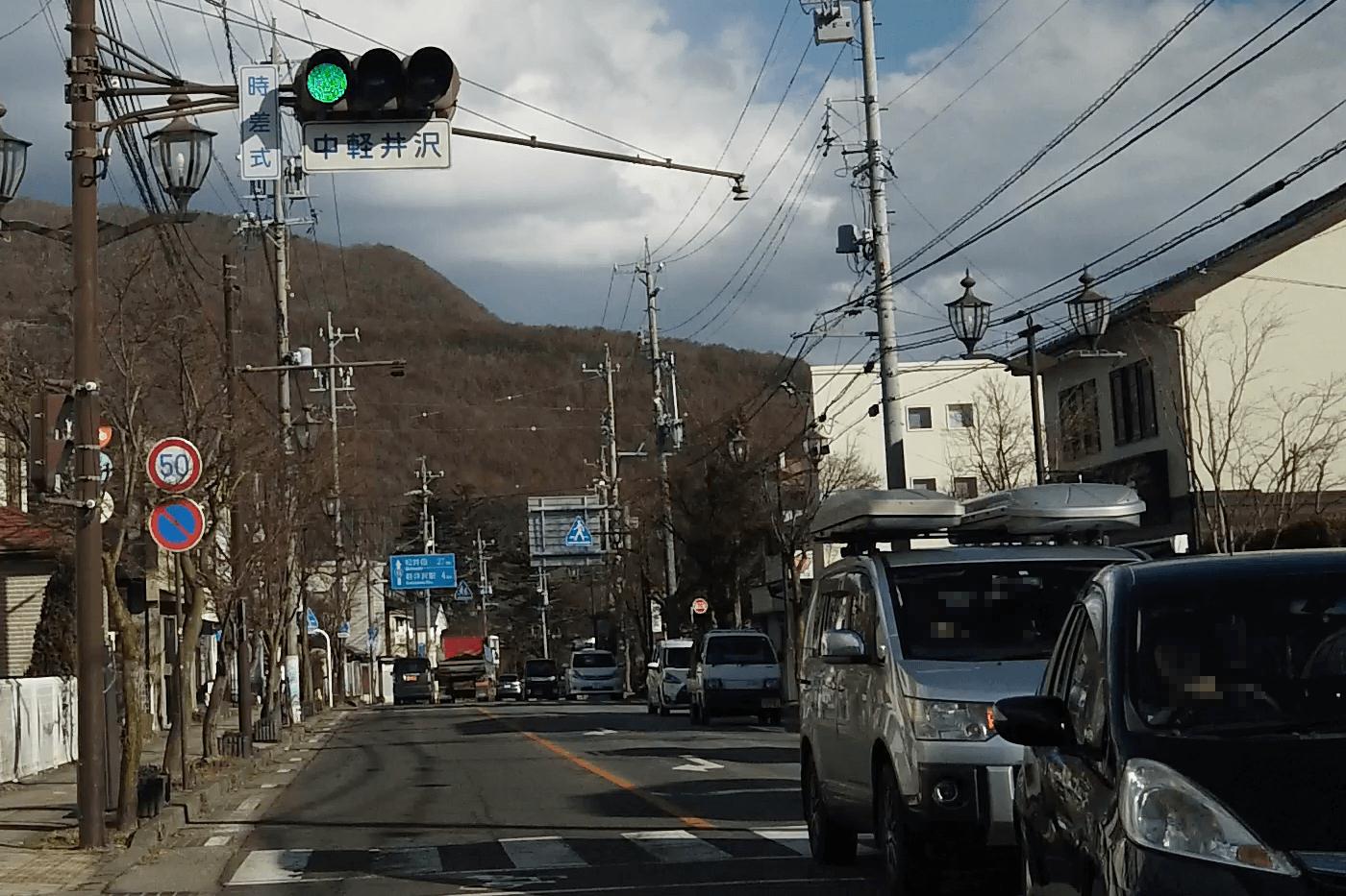 渋滞の多い中軽井沢交差点