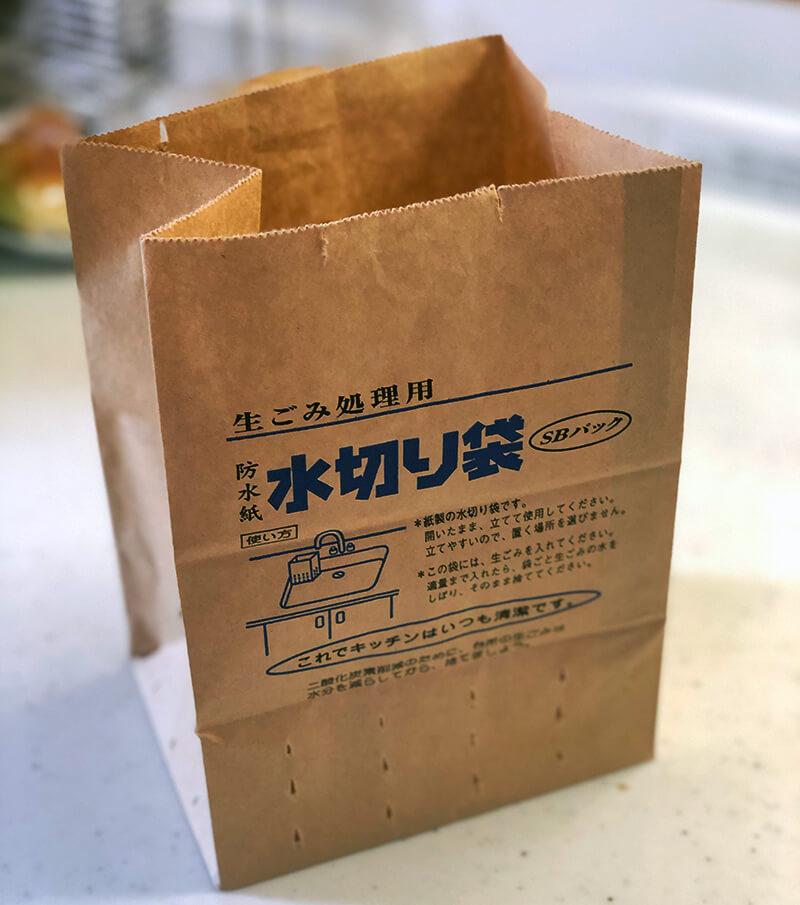 御代田町の生ごみ用指定袋